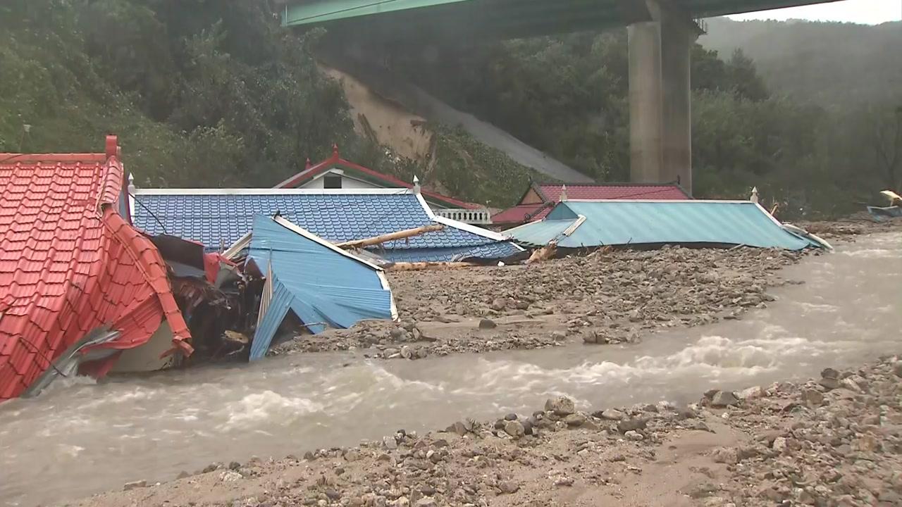 시간당 130mm 폭우에 삼척 한 마을 초토화