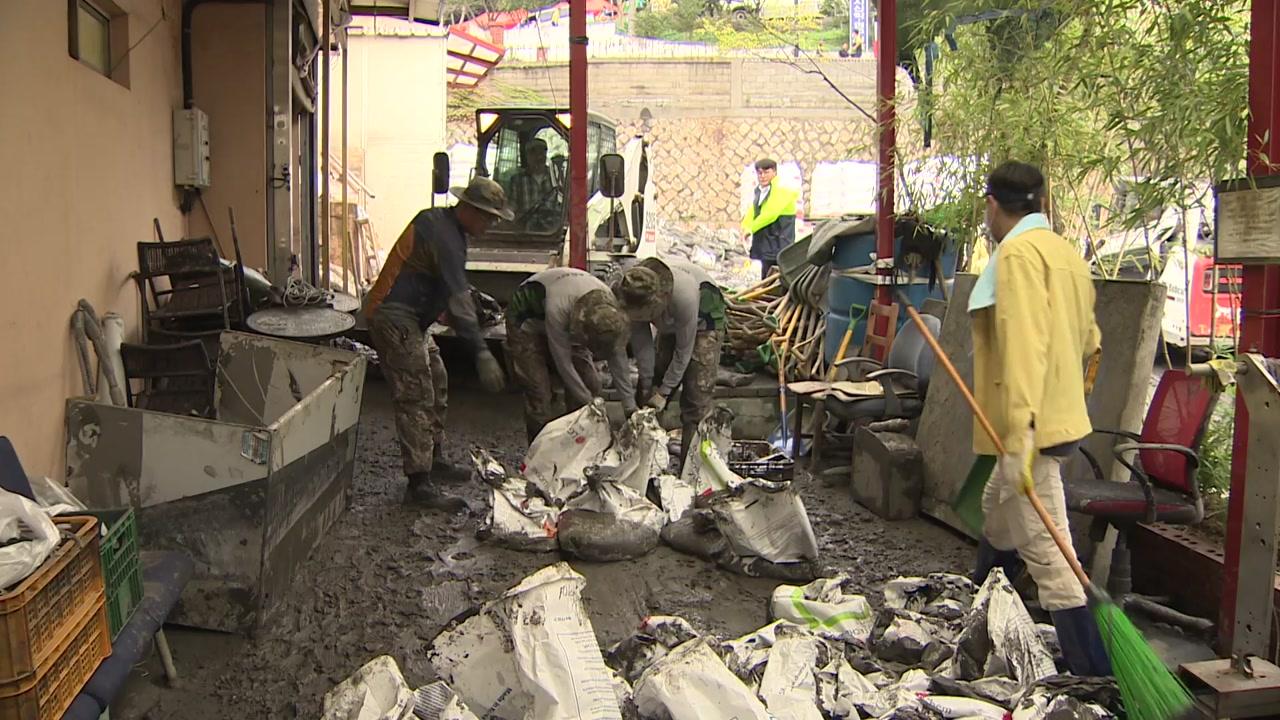 부산 산사태, 토사 2만여 톤 유실 공장 20곳 피해