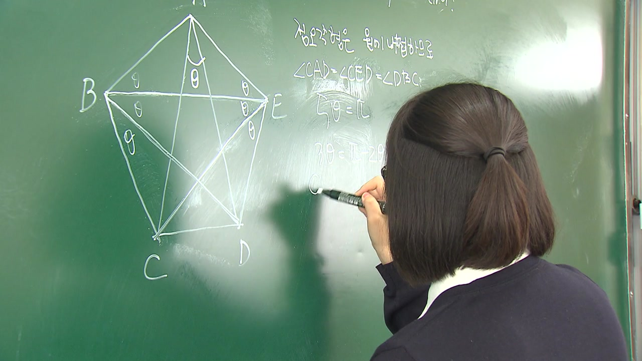 '이과' 수험생이 줄고 있다...원인은 수학·과탐 부담