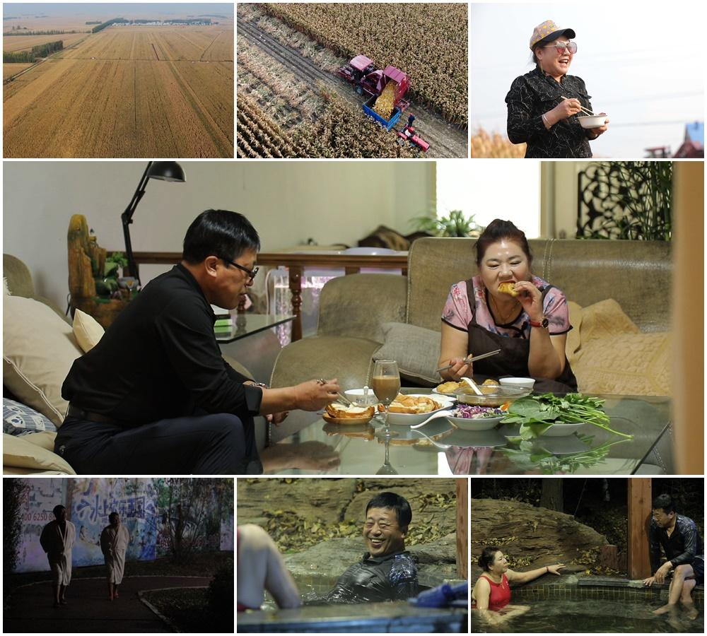 '아내의 맛' 함소원,  中 시부모님 10만 평 옥수수밭 공개
