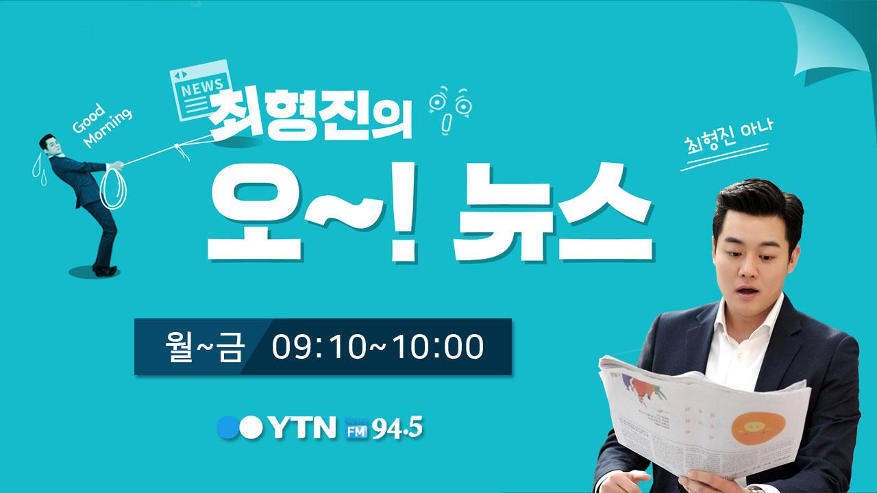 [오뉴스] 한국인이 가장 사랑하는 광어, 회 말고 즐길 방법은?