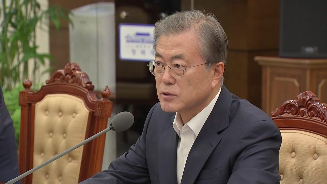 """문재인 대통령 """"하나로 모아진 국민 뜻은 검찰개혁"""""""