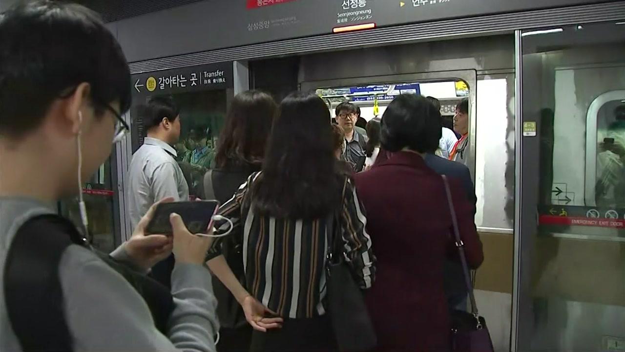 지하철 9호선 파업...대체 인력 투입으로 불편 없어