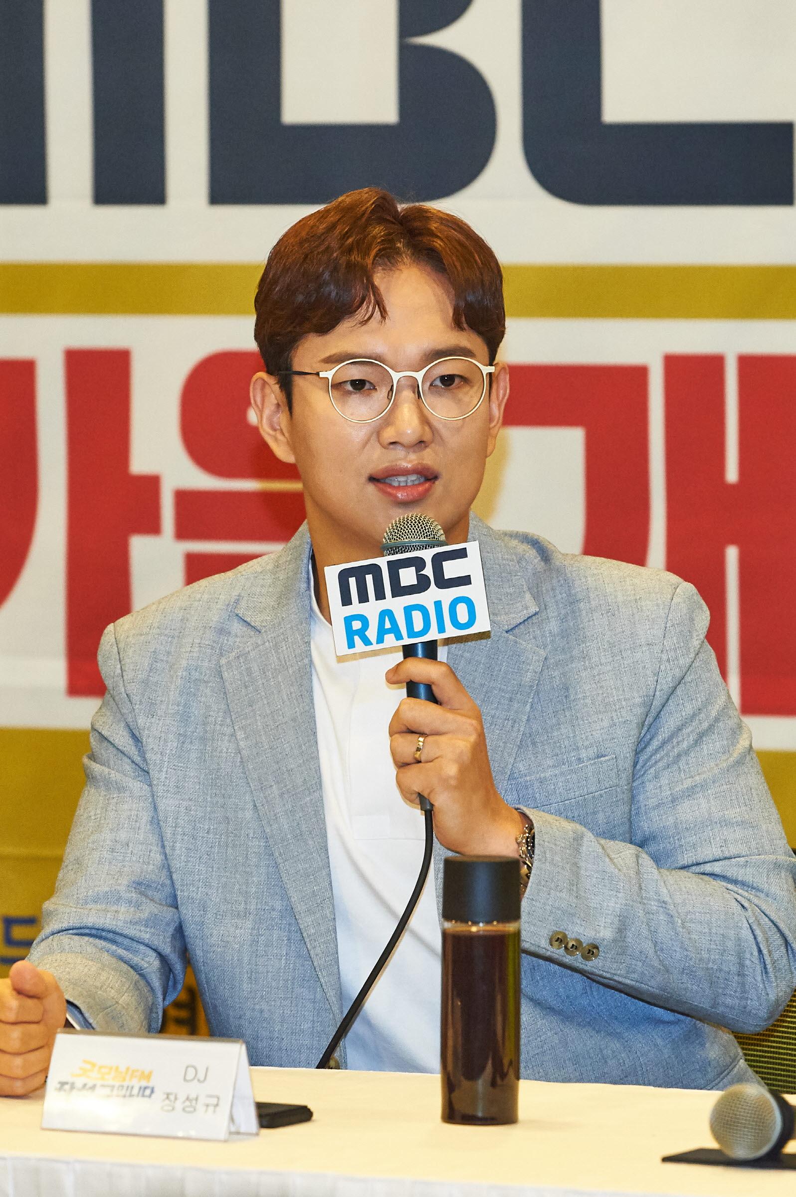 """'굿모닝FM' 장성규 """"'선넘규'? 생방이라 조심...자연스럽게 진행"""""""