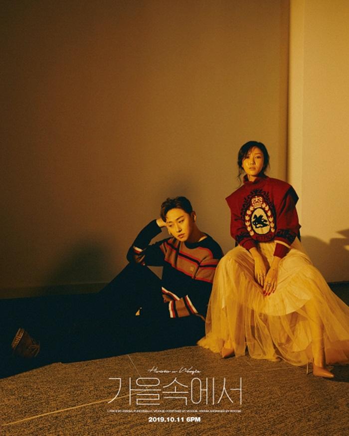 화사X우기, 11일 콜라보 신곡 '가을속에서' 발표…가을 감성 정조준