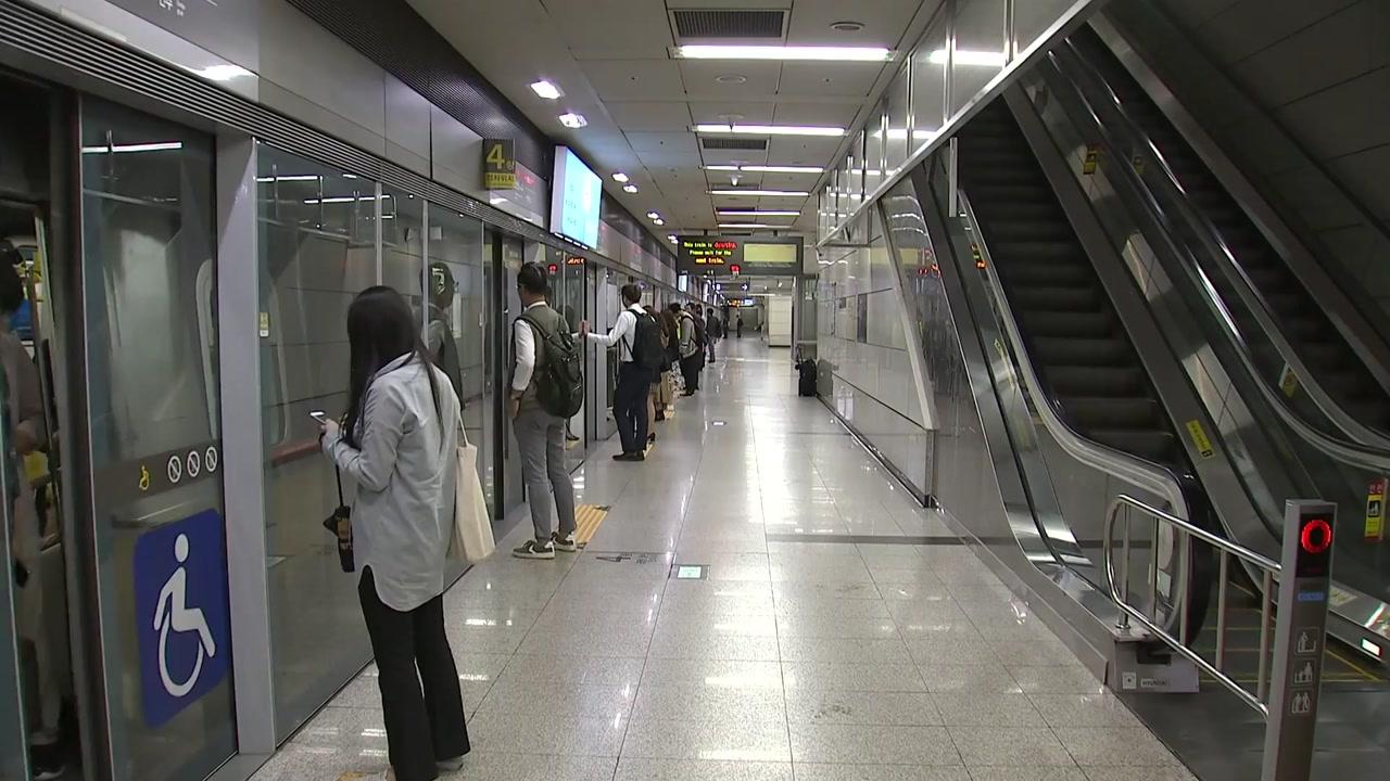 오늘까지 '경고 파업'...지하철 대란 오나