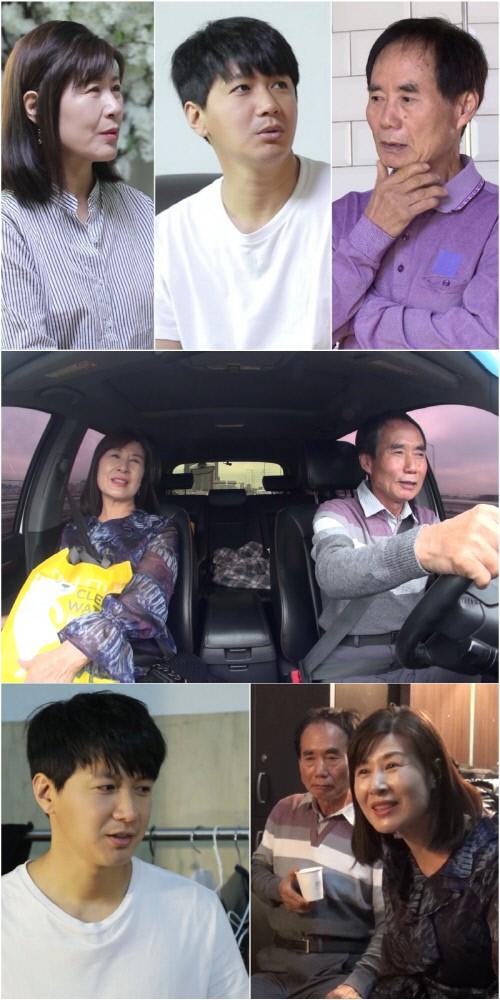 '살림남2' 김승현 일터까지 찾아온 부모님...열애 공개 '후폭풍'