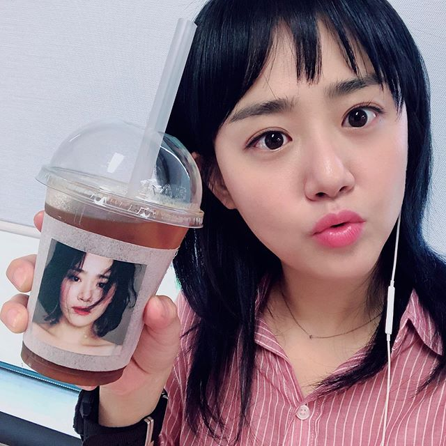 """'유령을 잡아라' 문근영, 조동혁 커피차 선물 인증 """"울컥했어요"""""""
