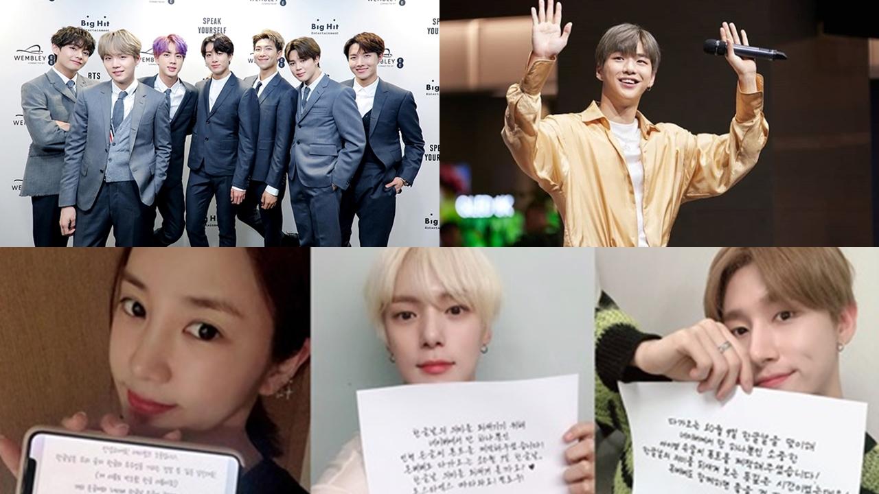 [Y이슈] BTS부터 강다니엘까지...전 세계 팬과 한글날 의미 나눈 한류돌