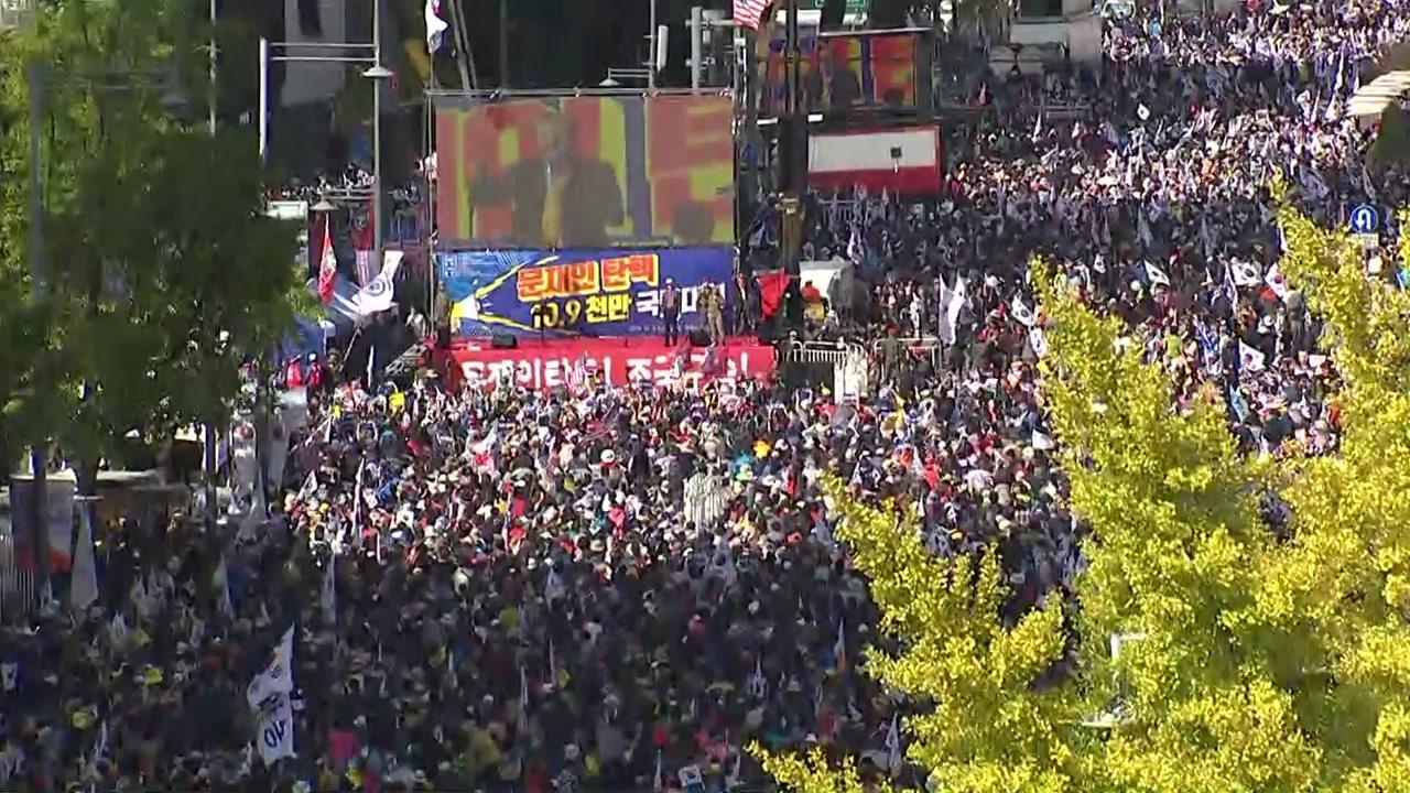 """""""조국 반대"""" 광화문 대규모 집회...청와대 부근까지 행진"""