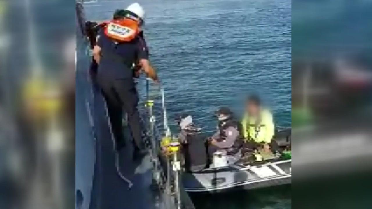 태안해경, 표류중이던 레저보트 탑승자 구조