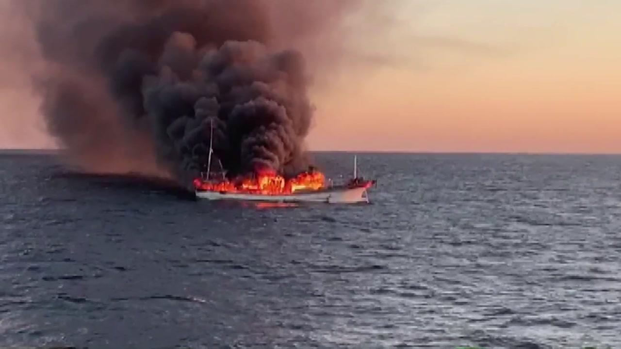 전남 맹골도 인근 해상에서 선박 화재·침수 잇따라