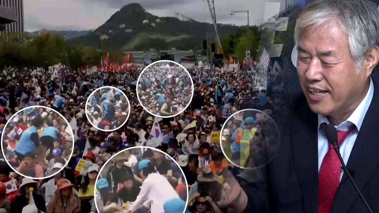 [팩트와이] 광화문 집회 헌금 논란...기부금법 위반?