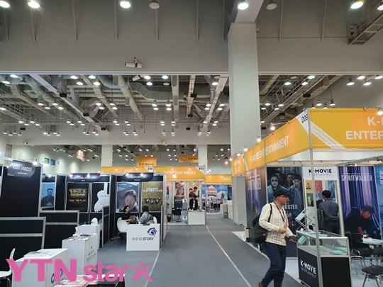 [24th 부국제] 아시아필름마켓 참여 인원, 전년보다 22% 증가