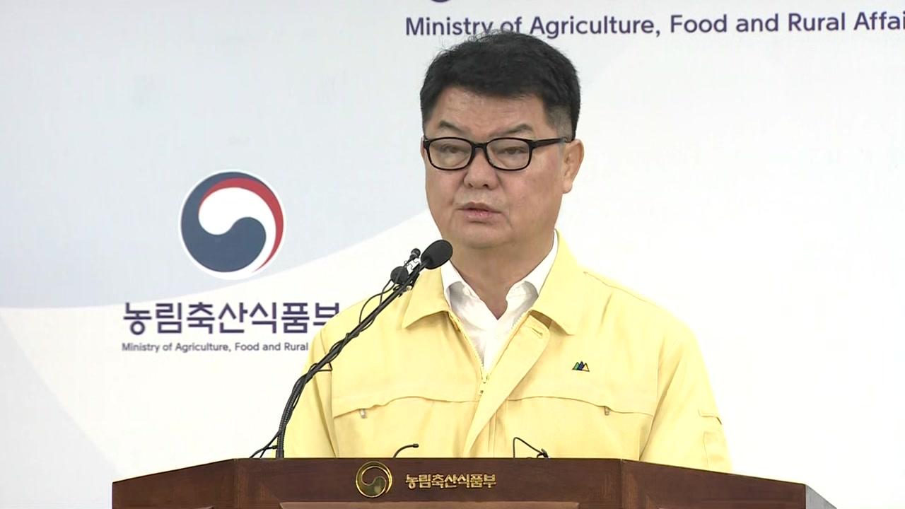 """[현장영상] """"연천군 48시간 이동중지 명령...살처분·역학조사 예정"""""""