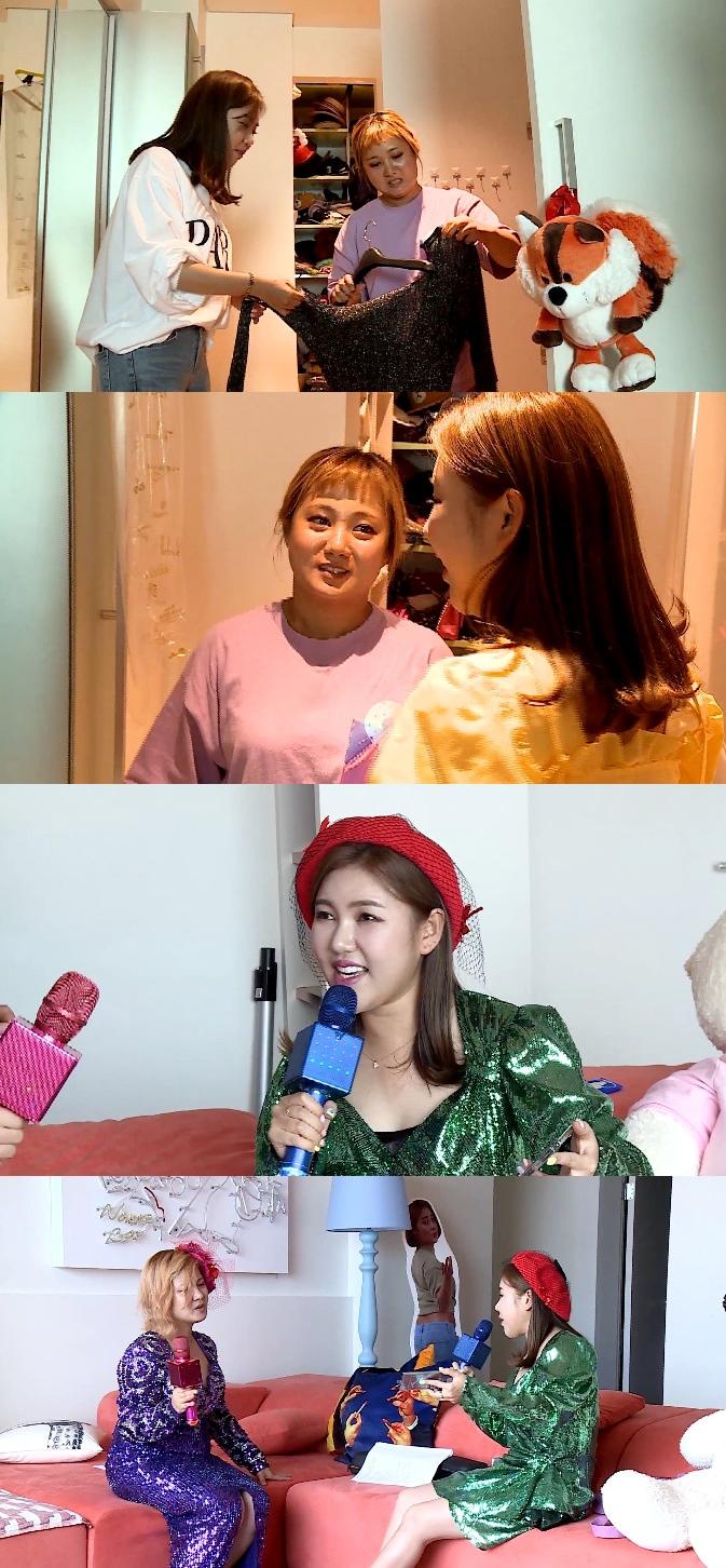 즉석 패션쇼→트로트 수업...\'나혼산\' 박나래·송가인, 친자매 같은 케미