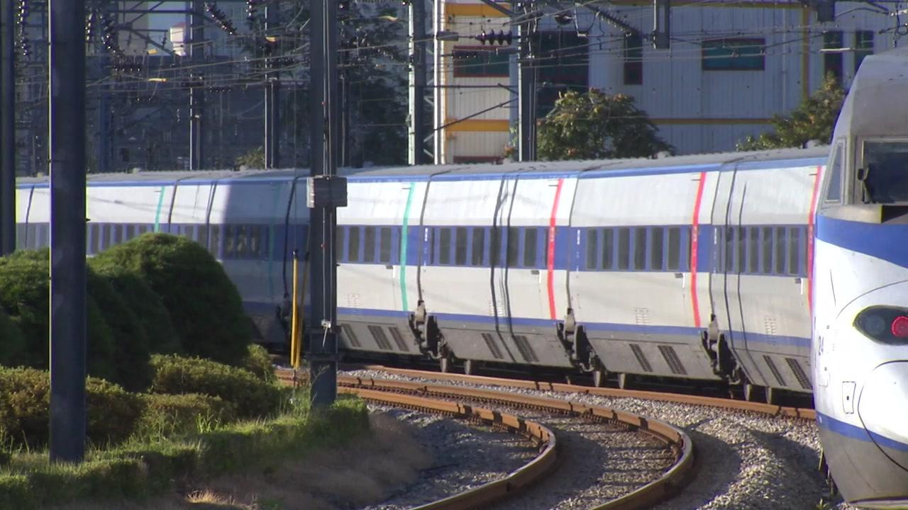 철도노조, 내일부터 경고파업 돌입...열차운행 차질