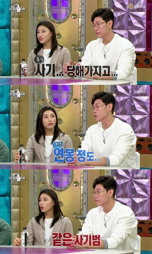 """'라스' 농구선수 연봉 top3 오세근 """"사기 당해 연봉 날려"""""""