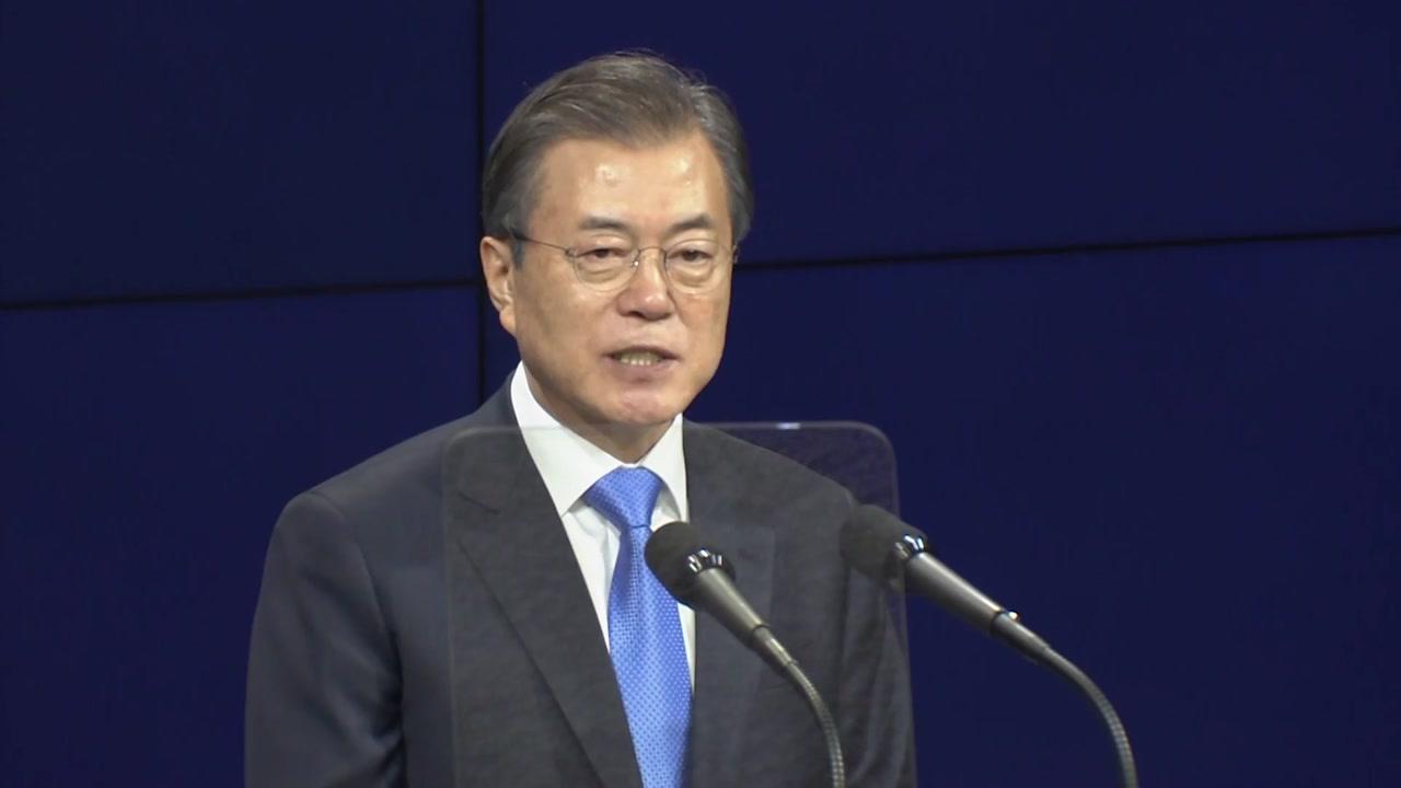 """문 대통령 """"넘볼 수 없는 디스플레이 강국 출발점"""""""