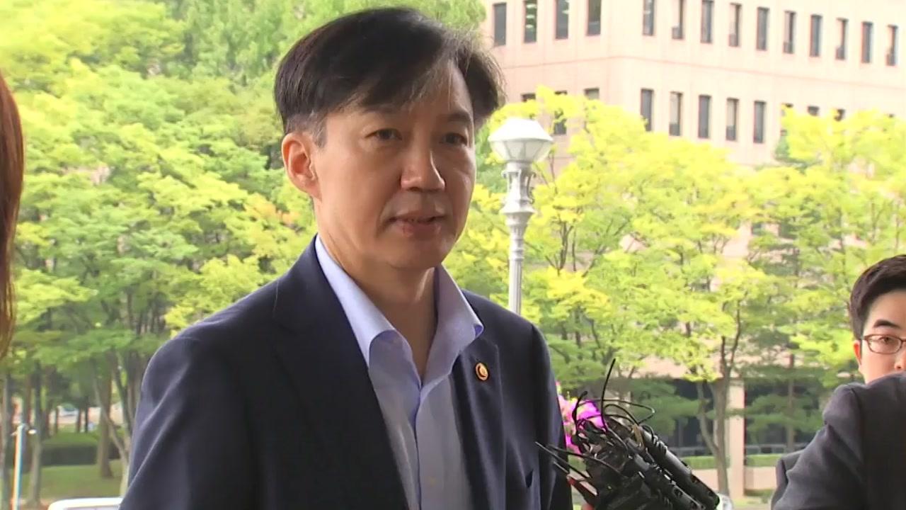 [뉴스앤이슈] 서울대 국감 '조국 공방' 최고조