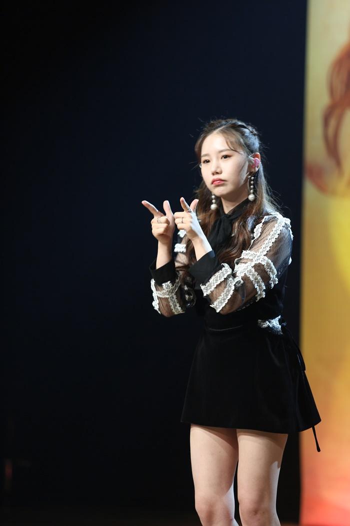 """송하예 """"팬들이 지어준 별명 '슬픈 햄스터'…반전 매력 있다"""""""