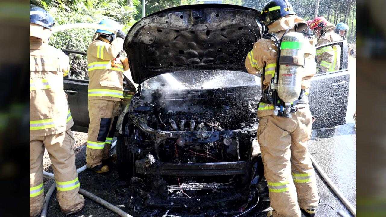 달리던 차량 화재로 전소...인명피해 없어