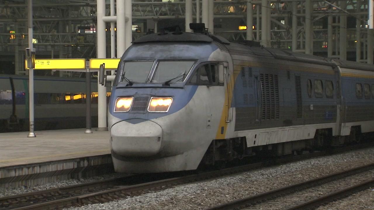 철도노조, 내일 경고파업...열차운행 일부 차질