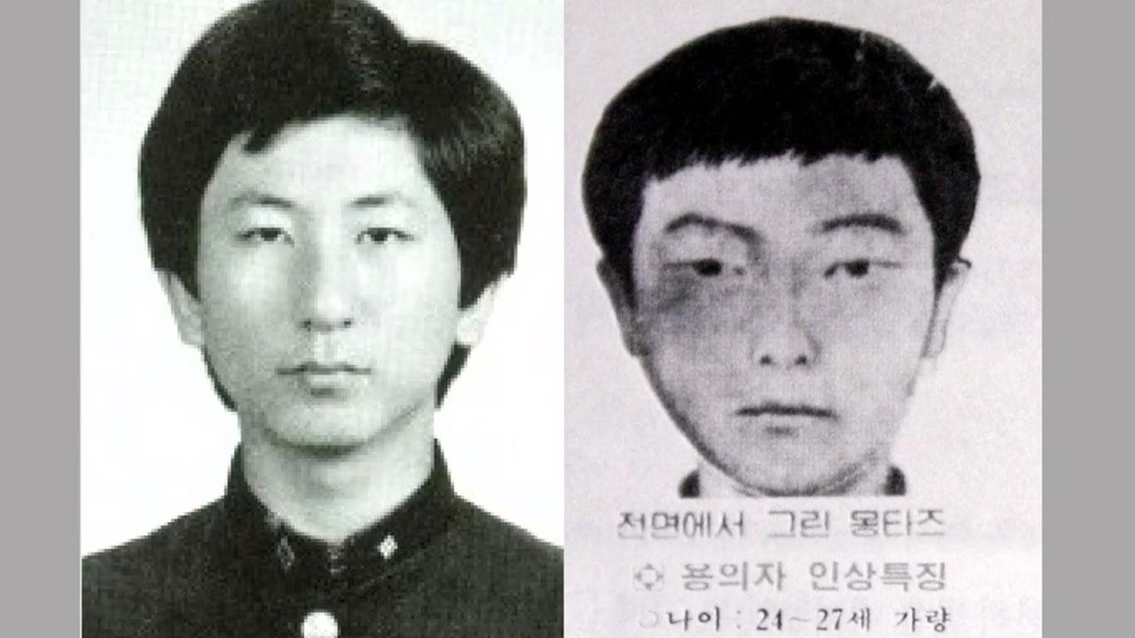 """[단독] """"이춘재 8차 사건 그림 그려가며 설명"""""""