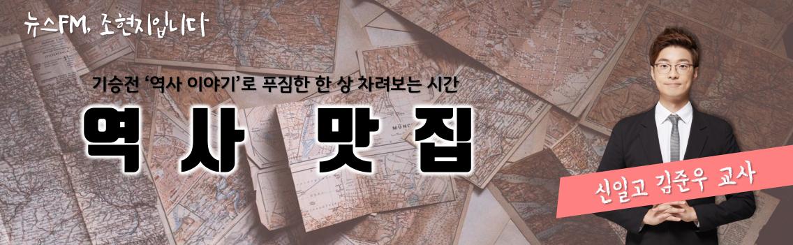 [역사맛집] 조선시대도 배우자 출산휴가가 있었다?