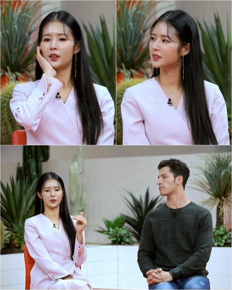 '악플의 밤' 치어리더 박기량, 스폰설+선입견에 사이다 맞대응