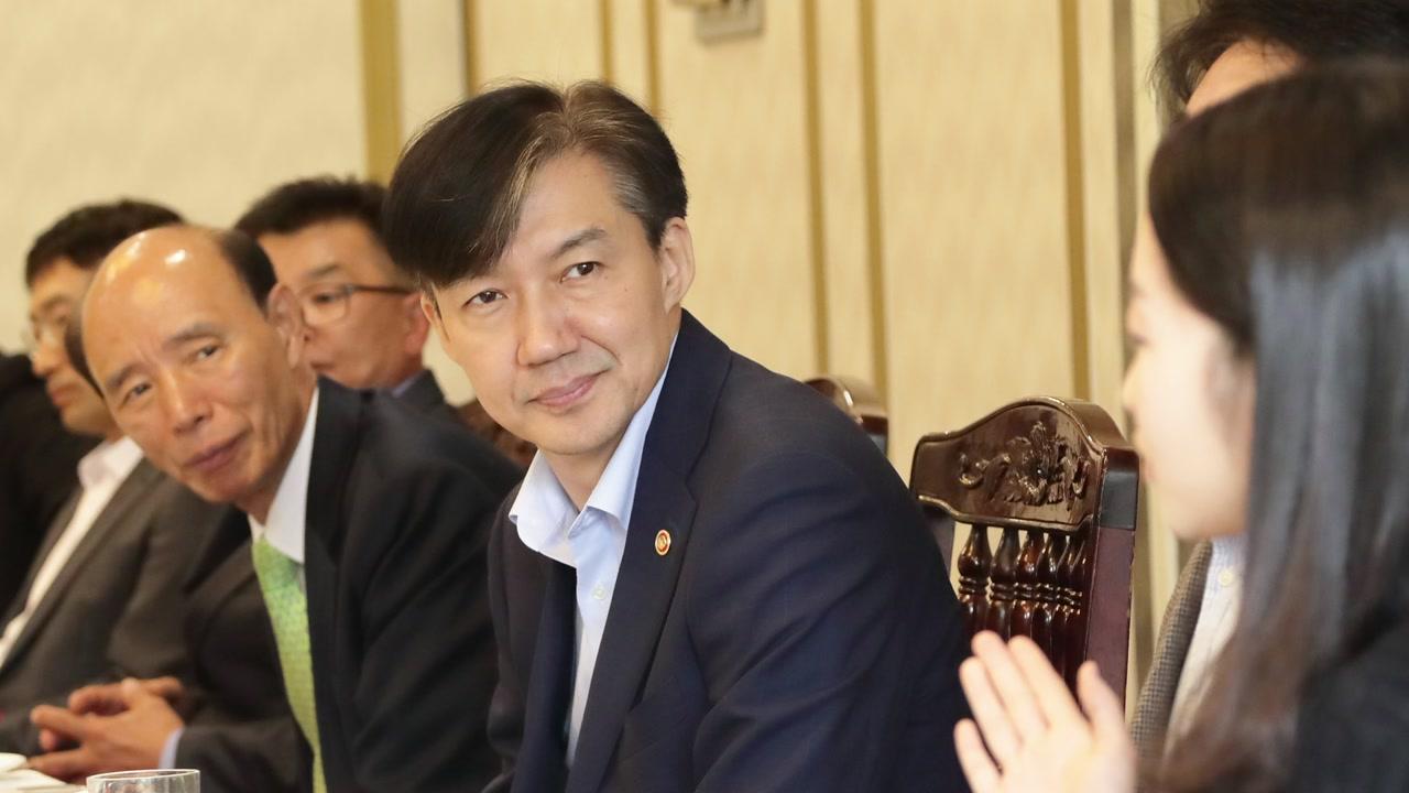 """조국, 국민 제안 간담회...""""국민과 함께 검찰개혁 반드시 완수"""""""