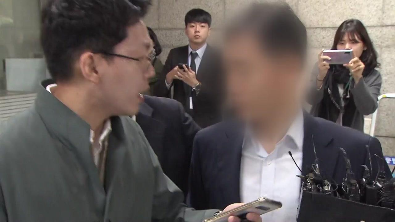 """'버닝썬' 윤 총경, 이르면 오늘 구속 판가름...""""혐의 전면 부인"""""""