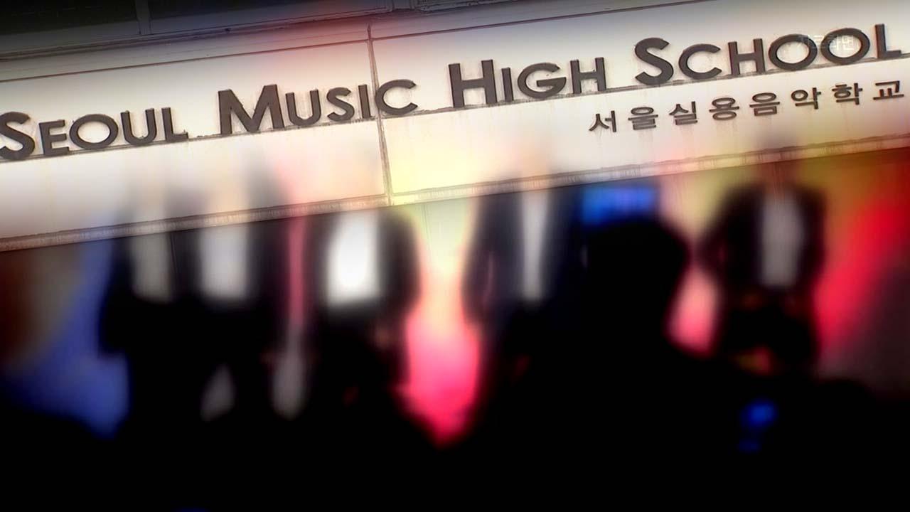 [단독] '학생 동원하고 겸직 취업' 수상한 교감