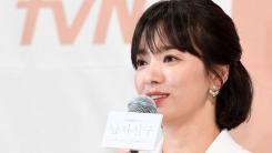 송혜교, 17일 주얼리 브랜드 포토콜 참석…이혼 후 첫 국내 공식석상