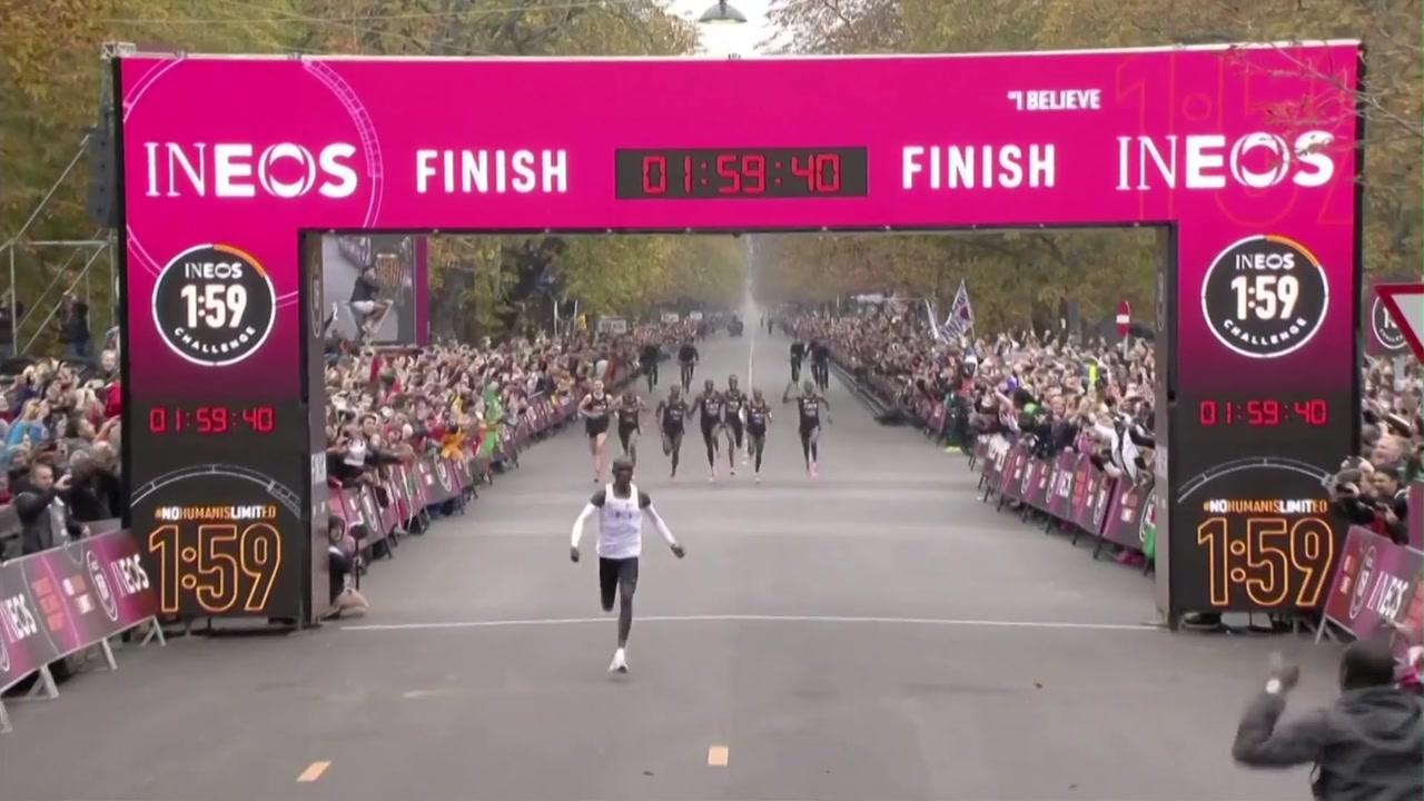 킵초게, 이벤트 마라톤서 인류 첫 2시간 벽 돌파