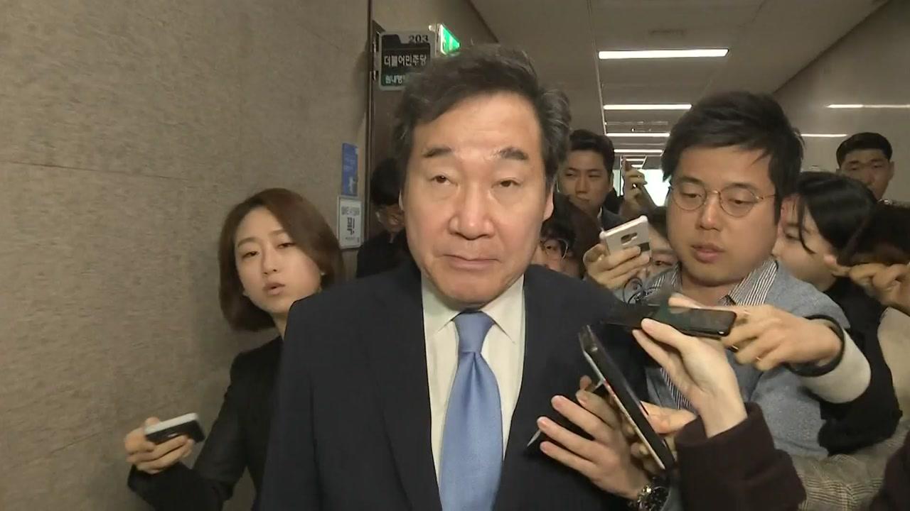 내일 고위 당·정·청 협의회...'검찰 개혁' 논의