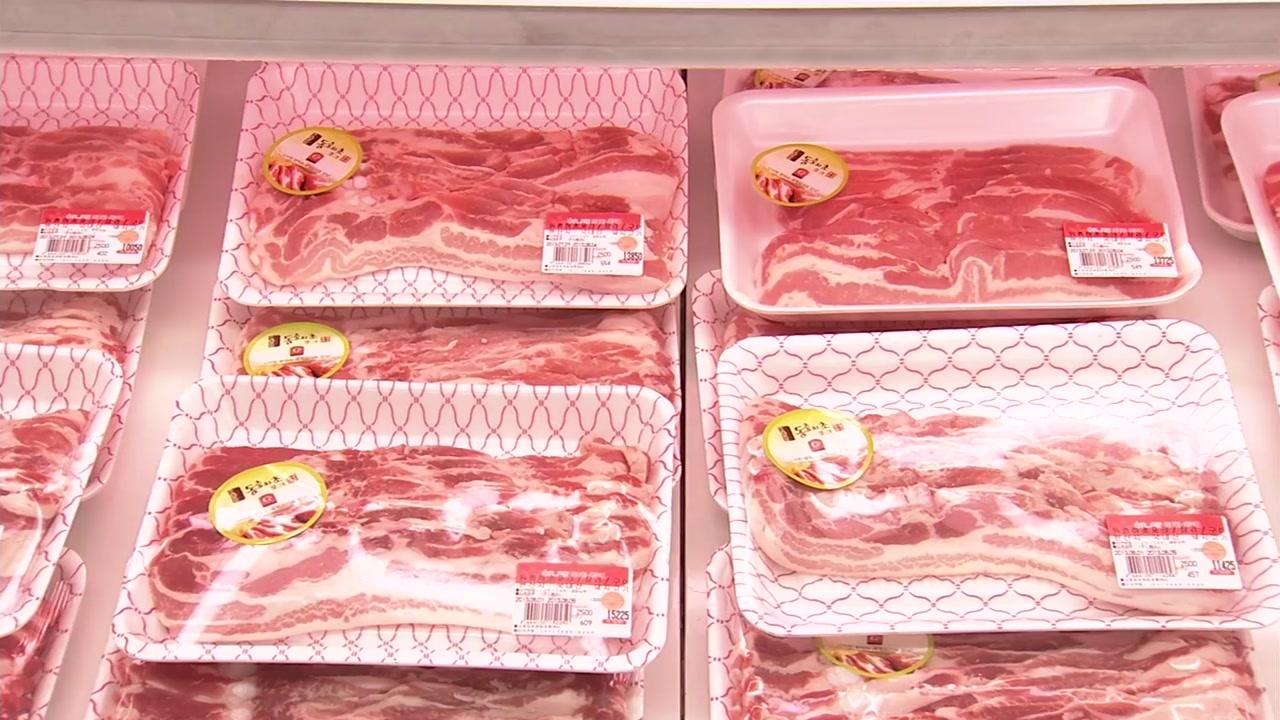 돼지고깃값 하락 지속...소매가 100g 1,900원대로 떨어져