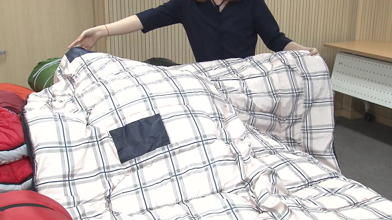 '침낭' 안전성은 적합...세탁 뒤 보온성 유지·뭉침 정도 '차이'