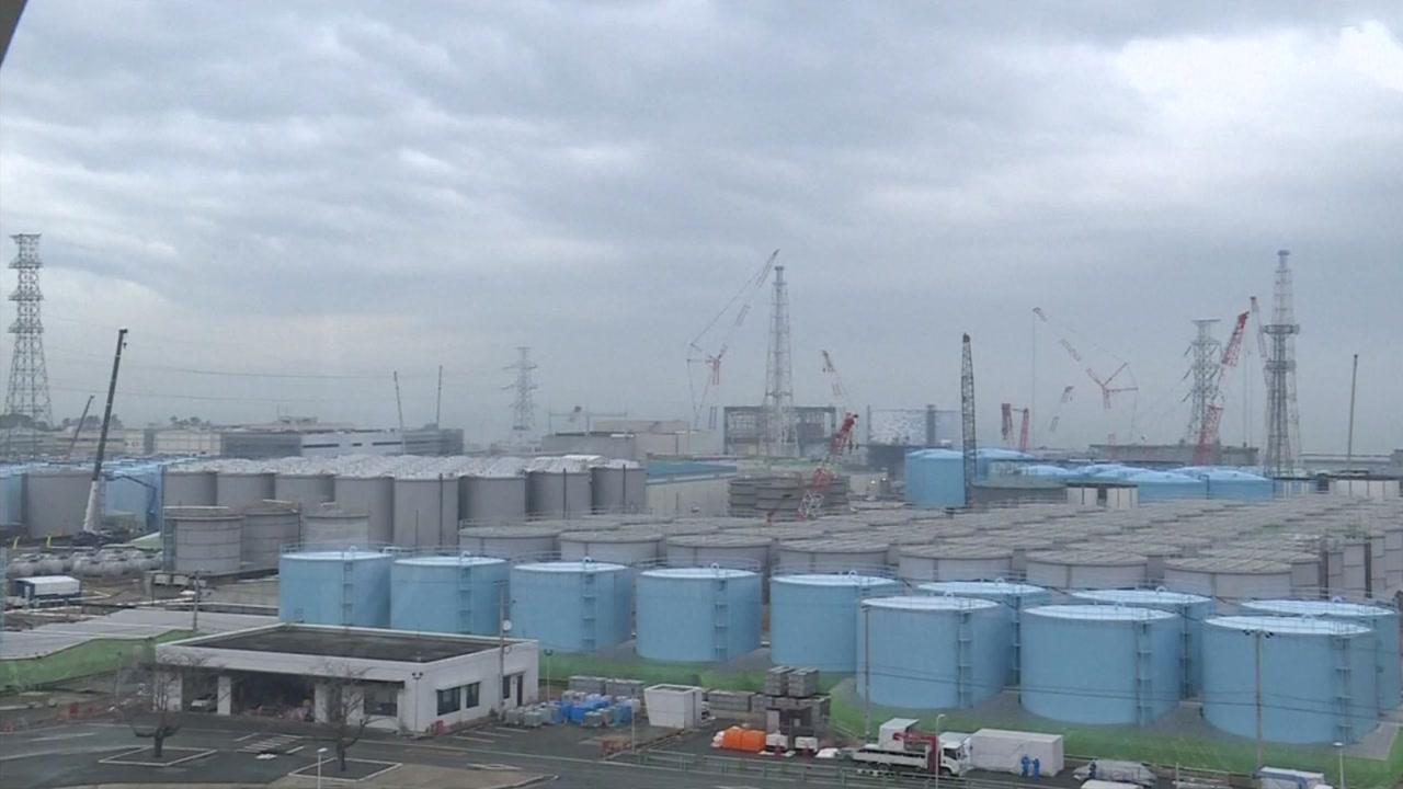 후쿠시마원전 방사성 오염 폐기물 홍수에 유실