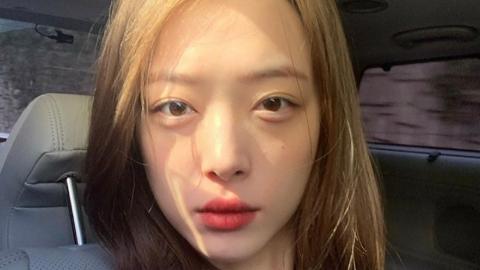 """설리 사망 소식에... '악플의 밤' 측 """"입장 정리 중"""""""