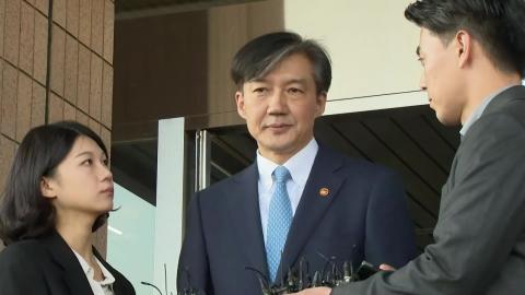 조국, 장관 임명부터 사퇴까지 35일…'말말말'