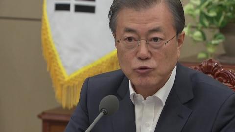 """문 대통령 """"국민께 송구…검찰개혁 끝까지 매진"""""""