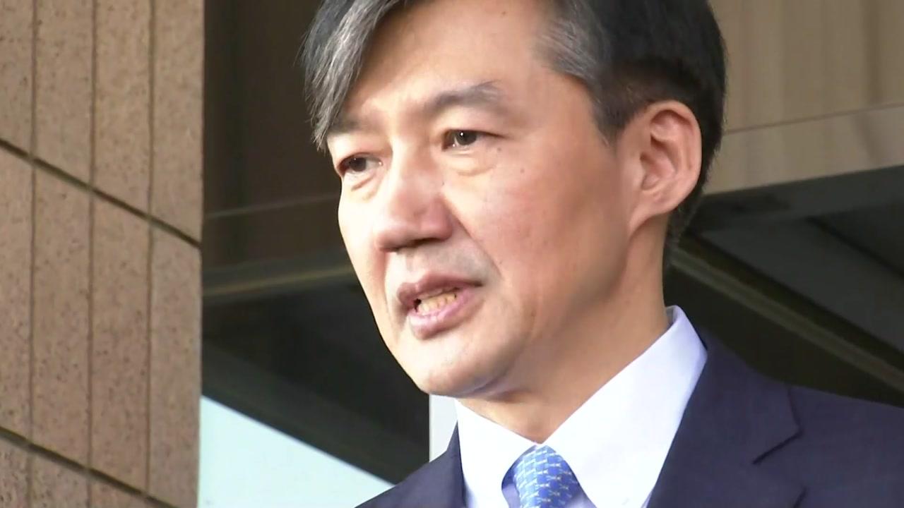 예상 밖 사퇴에 법무·검찰 당혹...윤석열, 보고 받고 '침묵'