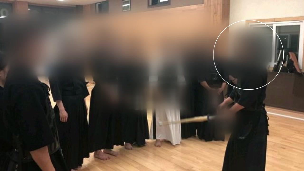 폭행·성추행 관장, 자격정지에도 검도관 운영