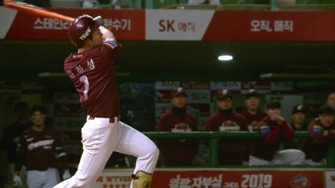 '김하성 결승타'…키움, SK잡고 플레이오프 기선제압