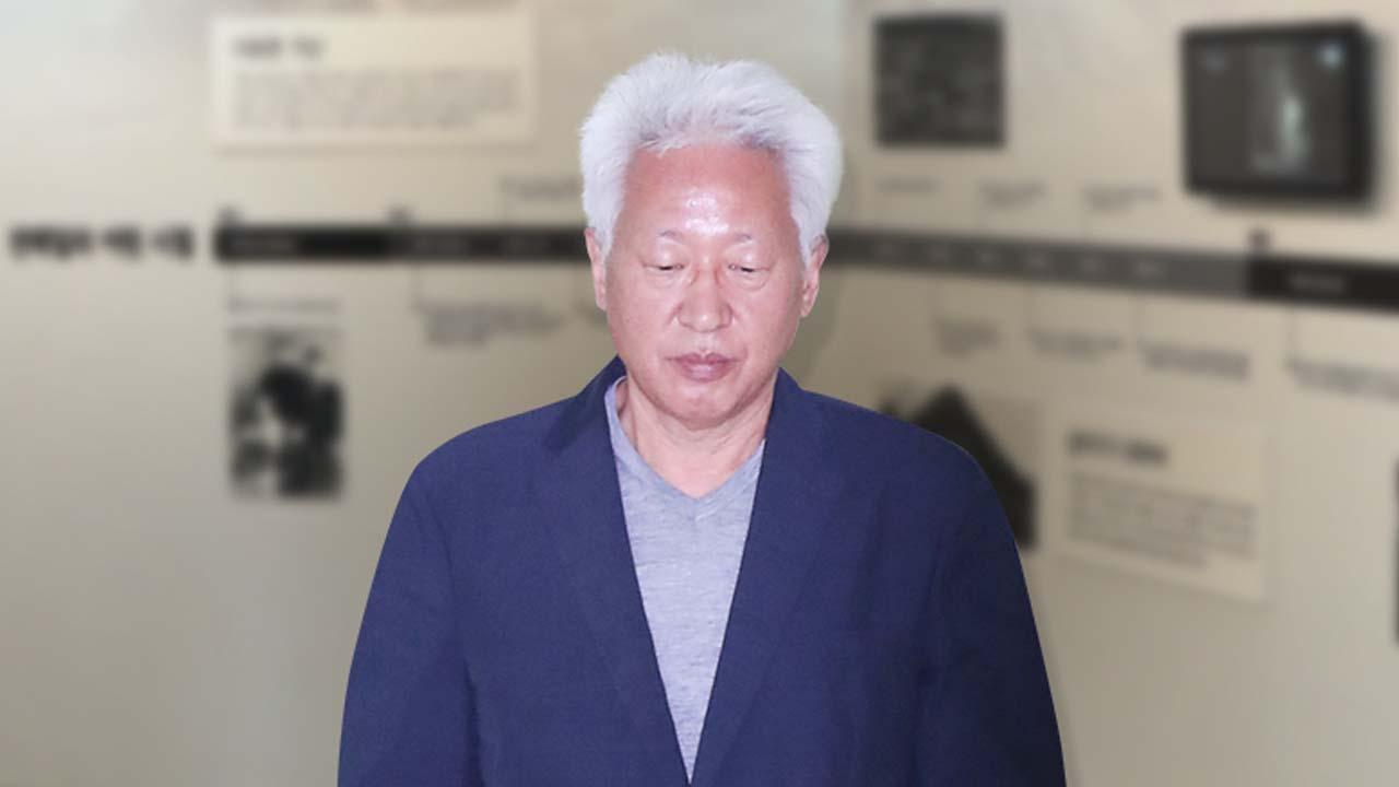[팩트와이] 류석춘, 전태일 왜곡해 박정희 미화
