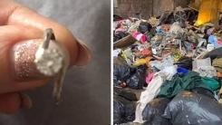 실수로 버린 450만 원짜리 약혼반지 찾아준 英 재활용 센터