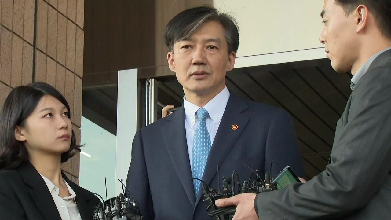"""김종민 """"정경심, 조국 사퇴 소식에 충격...울다 병원행"""""""