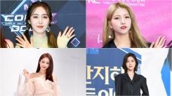 [단독]여자친구·경리·소진, 오늘(15일) 패션위크 불참…故 설리 애도