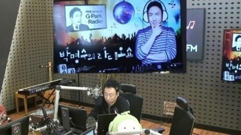 """'라디오쇼' 박명수 """"설리, 너무 마음 아파""""... 아이유 '복숭아' 선곡"""